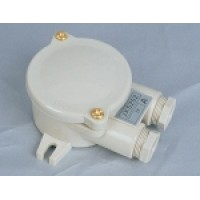 2-hole watertight junction box