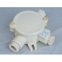 Waterproof junction box 2 + 1 holes